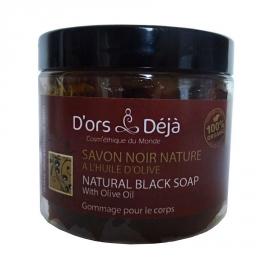 Savon Noir Nature à l'huile d'Olive - 200g
