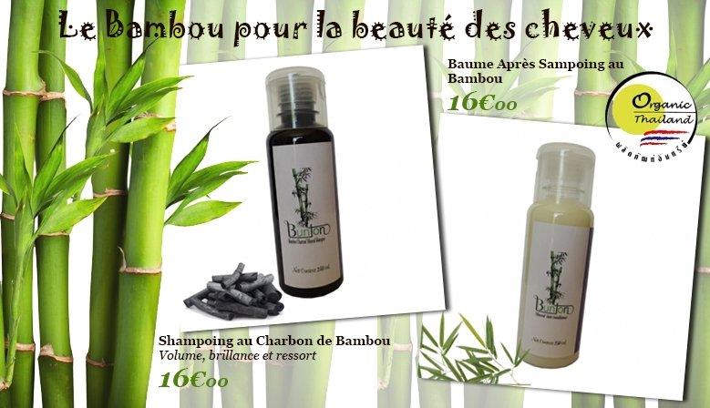 Après-shampoing baume bambou