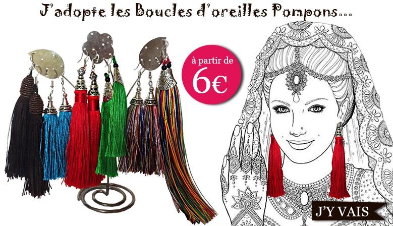 boucles d'oreilles en pompon marrakech